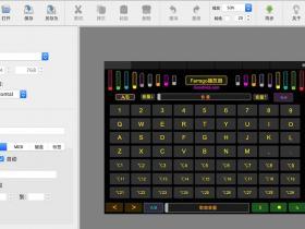 TouchOSC编辑器 中文汉化版