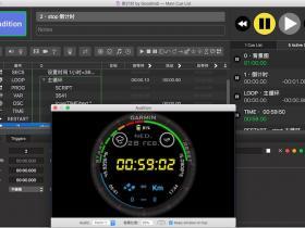 使用QLab的脚本Cue快速输出倒计时视频