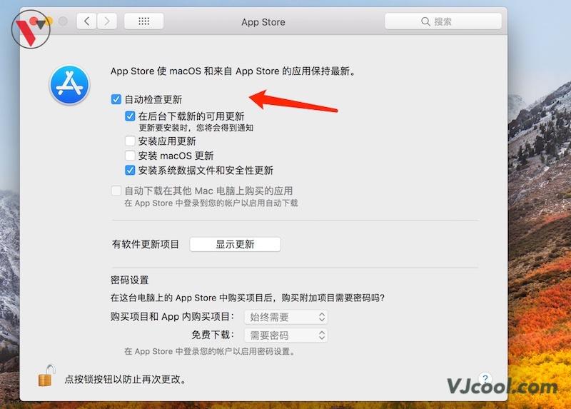 如何禁止MacOS苹果系统自动更新