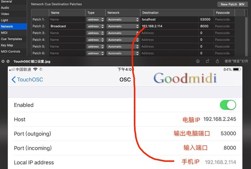 OSC单独显示QLab播放状态